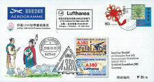 "FFC CHINA board ""Airbus A380 Lufthansa 1st Flight Shanghai-Frankfurt"" (T2) 2013"