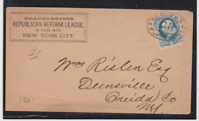 1880 Headquarters Republican Reform League New York City Cover Scott # 182