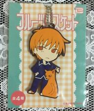 NEW Rare Fruits Basket Natsuki Takaya Plush Doll Kyo Sohma Official Japan