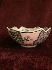 Beautiful oriental Bowl Banbridge Toys H.F.P. Macau Pink Green Gold Asian Motif