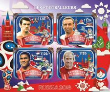 Football World Cup Russia 2018 Eusebio Charlton m/s Burundi 2017 #VG2234 IMPERF