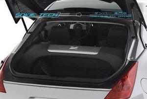 Black Strut Trunk Lid Rear Shock Gas Damper Kit for Nissan Fairlady Z 350Z Z33