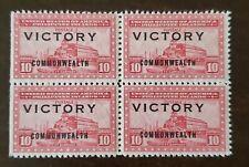 Philippines stamp #489 block of 4 min never hinged original gum.