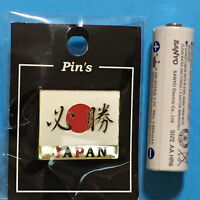 Hissho Must Win Pin Badge from Kyoto Japan