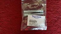 Triumph Tiger 1200 Explorer & XC Rear brake Caliper Pin Set