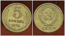 RUSSIE   5 kopek   1974  ( bis )