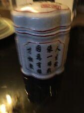 Lovely Oriental Crackleware Tea Jar