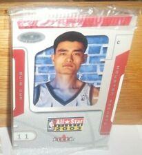 Yao Ming 2002 Fleer Hopps All Star Giveaway Bagged Set Of 6 Ming Amare Nene Etc.