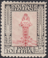 Italy Libia - Sassone n. 61  cv 120$ - WITH CERTIFICATE - SUPER CENTERED MH*