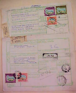 KUWAIT  REGISTERED PO RECEIPTS FAHAIHEEL CENTRAL & SALIMIYAH CENTRAL 1988