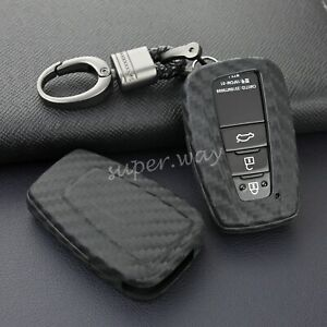 For Toyota Prius/Avalon/C-HR/86 Carbon Fiber Soft Shell Key Fob Chain Cover Case