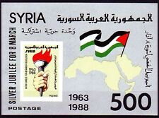 Syrien Syria 1988 ** Bl.69 March März-Revolution