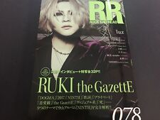 RR ROCK AND READ 078 the GazettE RUKI luz Japanese Music Magazine Book JAPAN