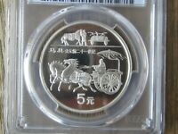 China  5 Yuan 1996 in TOP Condition PCGS PR69 very low Mintage Silber Silver