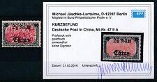 DP China 2 1/2 Dollar Aufdruck 1918** Michel 47 II A Befund (S12434)
