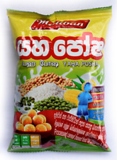 Maliban Yahaposha Cereal Based 100% Nutritious food for Children & Adults 200g