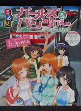 JAPAN Girls und Panzer Book: Rurubu Girls und Panzer (Ooarai-machi Guide Book)
