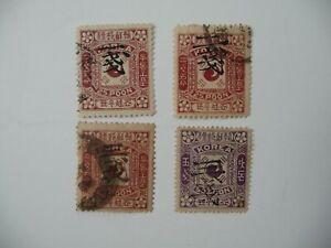 Korea - Scott 35,36,37, & 38 Used