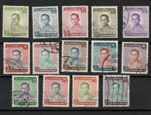 THAILAND 1972 KING BHUMIBOL STAMPS TO 50 BAHT