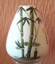 """Chinese Bamboo Design 7"""" Vase with Hand-drawn Calligraphy."""