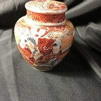 Small Hand Painted & enameled Ceramic Ginger Jar Chinese W  Lid Tea