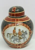 Vintage Hand Painted Chinese Asian Ginger Jar with Lid Men on Horses Urn