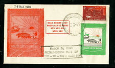 Vietnam 1970 Scarce Cover with Rare Label Tied to Cover
