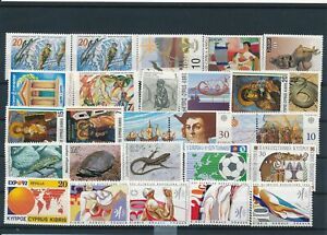 [G379884] Cyprus good lot of stamps very fine MNH