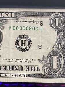 1969 $1 Federal Reserve Note - Super Low Binary Number #00800000 Top Rare!