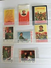 Massive China Stamp Collection - Mao, Huangshan, Galloping Horses, Oil Industry