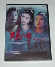 "Brigitte Lin ""The Dragon Chronicles - The Maidens"" Gong Li HK 1994 DVD"