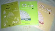SUZUKI Publication 3 Books of Taishogoto Ensemble Piece (Total 7) Free Postage