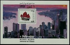 PALESTINIAN AUTHORITY, HONG KONG RETURNS TO CHINA, YEAR 1997, MINT NEVER HINGED