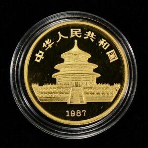 1987 25 YUAN CHINA 1/4 oz GOLD PANDA COIN, PROOF *OMP* - SKU-G1073