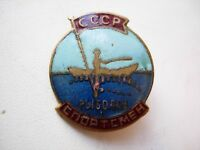 "USSR Soviet Pin Badge ""Fisherman sportsman"""