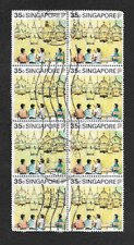 SINGAPORE POSTAL ISSUE - 1990 - USED BLOCK OF 8 COMMEMORATIVE STAMP - TOURISM