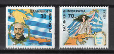 GREECE 1988 CRETE, EPIRUS & MACEDONIA IMPERFORATE VERTICALLY MNH