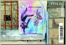 Feuillet F4905 - Fête du timbre 2014 - La danse - 2014