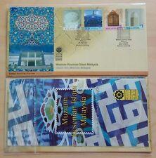 2000 Malaysia Islamic Arts Museum 4v Stamps FDC (Kuala Lumpur Cachet) Best Buy