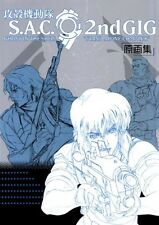Ghost in the Shell Sac 2nd Gig original collection book