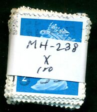 GREAT BRITAIN SG-1664, SCOTT # MH-238 MACHIN USED, 100 STAMPS, GREAT PRICE!