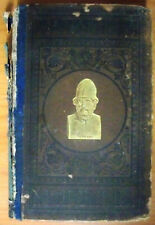 Published 1881 - Geschichte der Griechen - History of the Greek Old German Text