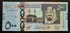 Arabie Saoudite - 500 Riyals - 2007