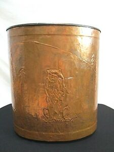 "VTG Lion & Trees Embossed Metal Copper Rivets, Patina 12"" Trash Can Wastebasket"