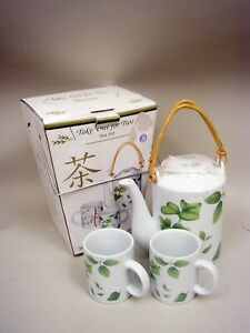Take Out For Two 3-Piece Tea Set by Kentucky Home In Box
