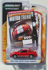 GL ZINE MACHINES SERIES 1 MOTOR TREND MAGAZINE 2006 FORD SHELBY GT500 CONCEPT