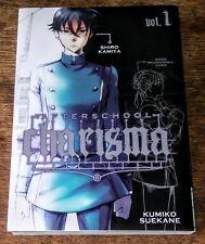 AFTERSCHOOL CHARISMA VOL. 1 BY KUMIKO SUEKANE PAPERBACK BOOK MANGA (ENGLISH)
