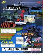 Darius Plus Operation Wolf Legion PC Engine NEC GAME MAGAZINE PROMO CLIPPING