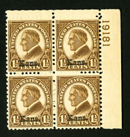 US Stamps # 659 F-VF OG NH Fresh PB of 4 Catalog Value $85.00
