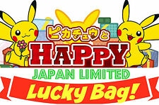 ❤ NEW MYSTERY / LUCKY BAG POKEMON Pikachu eevee Fukubukuro JAPAN EXCLUSIVE